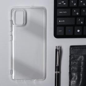 Чехол Krutoff, для Samsung Galaxy A51 (A515), силиконовый, прозрачный