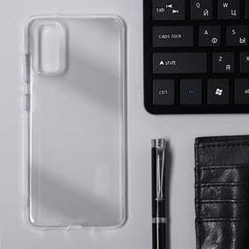 Чехол Krutoff, для Samsung Galaxy S20 (G980), силиконовый прозрачный