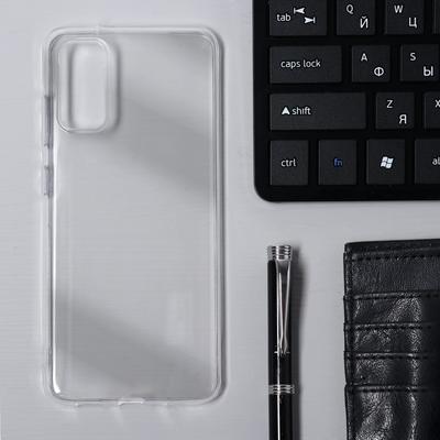 Чехол Krutoff, для Samsung Galaxy S20 (G980), силиконовый прозрачный - Фото 1