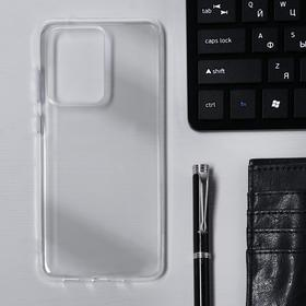 Чехол Krutoff, для Samsung Galaxy S20 Ultra (G988), силиконовый, прозрачный