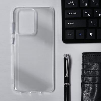 Чехол Krutoff, для Samsung Galaxy S20 Ultra (G988), силиконовый, прозрачный - Фото 1