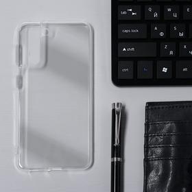 Чехол Krutoff, для Samsung Galaxy S21 (G991), силиконовый, прозрачный