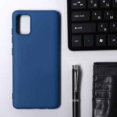 Чехол Krutoff, для Samsung Galaxy A51 (A515), матовый, синий - Фото 1