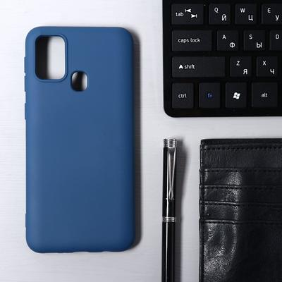 Чехол Krutoff, для Samsung Galaxy Galaxy M31 (M315), матовый, синий - Фото 1