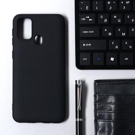 Чехол Krutoff, для Samsung Galaxy Galaxy M31 (M315), матовый, черный