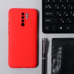 Чехол Krutoff, для Xiaomi Redmi 9, матовый, красный