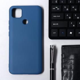 Чехол Krutoff, для Xiaomi Redmi 9С, матовый, синий