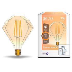 Лампа светодиодная филаментная Gauss Smart Home DIM Diamond Golden, Е27, 7 Вт, 2700К