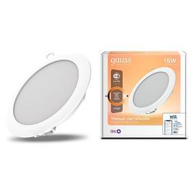 Светильник светодиодный Gauss Smart Home DIM, 16 Вт, 2700 К, диаметр 165 мм