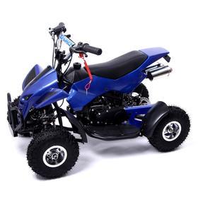Квадроцикл бензиновый ATV R4.35 - 49cc, цвет синий Ош