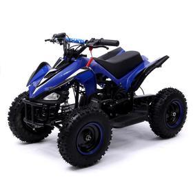 Квадроцикл бензиновый ATV R6.40 - 49cc, цвет синий Ош