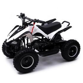 Квадроцикл бензиновый ATV R6.40 - 49cc, цвет белый Ош