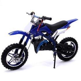 Питбайк бензиновый P.40 - 49cc, цвет синий Ош
