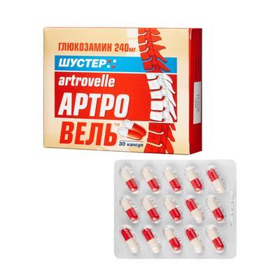Капсулы Артровель, глюкозамин 275 мг, 30 шт. - Фото 1