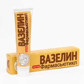 Вазелин Шустер фармасьютикл, 44 мл Ош