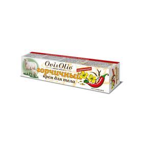 Крем для тела OvisOlio горчичный, 44 мл