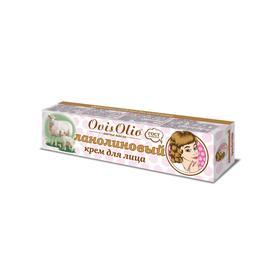 Крем для лица OvisOlio ланолиновый, 44 мл