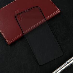 Защитное стекло Krutoff, для iPhone X/XS/11 Pro, полный клей, черная рамка