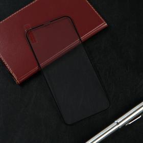 Защитное стекло Krutoff, для iPhone XR/11, полный клей, черная рамка