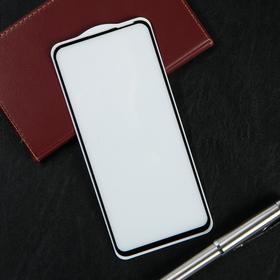 Защитное стекло Krutoff, для Honor 30/Huawei Nova 7 5G, полный клей, черная рамка