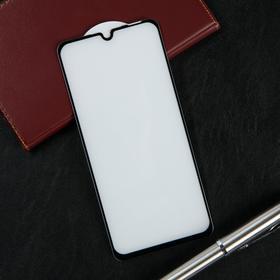 Защитное стекло Krutoff, для Huawei P30 Lite/Nova 4e, полный клей, черная рамка