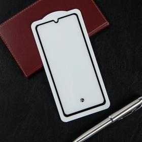 Защитное стекло Krutoff, для Huawei P30, полный клей, черная рамка