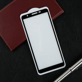 Защитное стекло Krutoff, для Samsung Galaxy A01 Core/M01 Core, полный клей, черная рамка