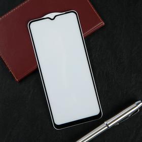 Защитное стекло Krutoff, для Samsung Galaxy A12/M12, полный клей, черная рамка