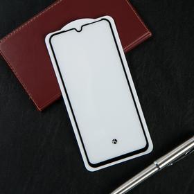 Защитное стекло Krutoff, для Samsung Galaxy A20/A30/A50/A30S/A50S полный клей, черная рамка