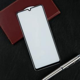 Защитное стекло Krutoff, для Samsung Galaxy A42 5G, полный клей, черная рамка