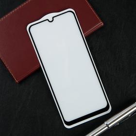 Защитное стекло Krutoff, для Samsung Galaxy M31/M21/M21s/M31 Prime полный клей, черная рамка
