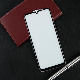 Защитное стекло Krutoff, для Xiaomi Redmi 9A/9C, полный клей, черная рамка