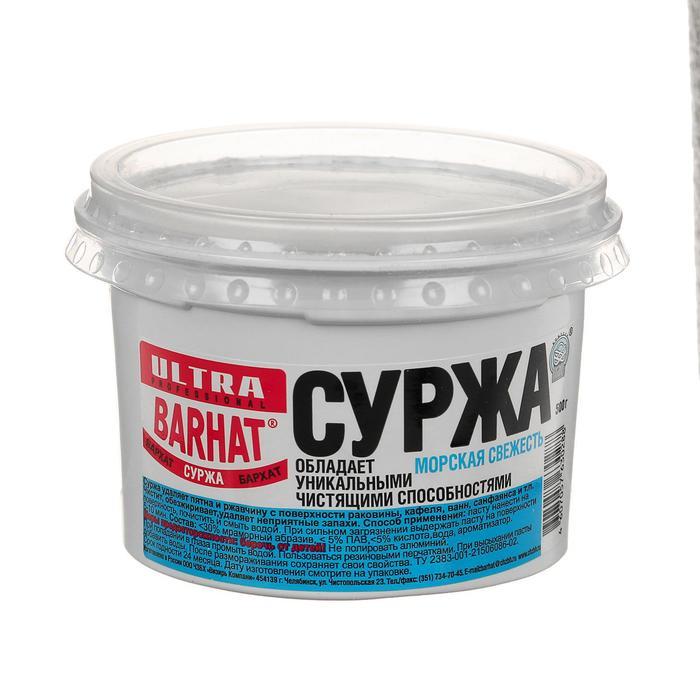 """Чистящая паста """"СУРЖА"""" для чистки и дезинфекции сантехники, морская свежесть, 500 гр"""