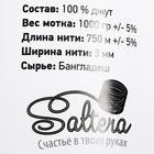 """Пряжа джутовая """"Saltera"""" 100% джут 750м/1000гр, 3-х ниточная, ширина нити - 3 мм - Фото 4"""