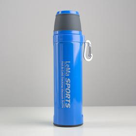 """Термос """"Спорт"""", 500 мл, сохраняет тепло 10 ч,  6.7х25.8 см, синий"""