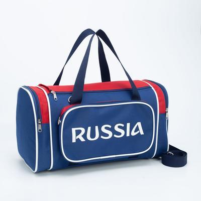 Сумка спортивная, отдел на молнии, 2 наружных кармана, цвет синий/красный - Фото 1