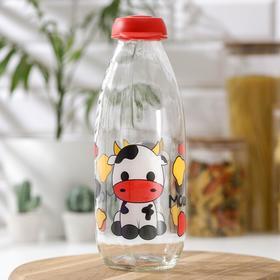 Бутылка для молока «Молочный путь», 1 л, 8,9х24 см
