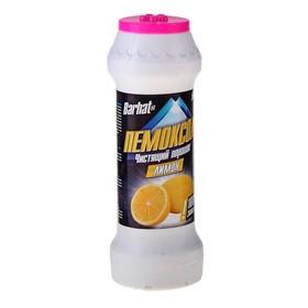Чистящий порошок БАРХАТ 'ПЕМОКСОЛЬ' лимон, 500 гр Ош