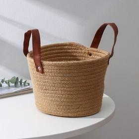 Корзина для хранения плетёная Доляна «Айко», 21,5×21,5×16,5 см