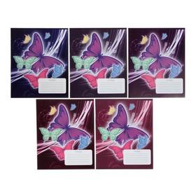"""Тетрадь 12 листов в клетку """"Бабочки"""", обложка мелованный картон, ВД-лак, блок офсет, МИКС (5 видов в спайке)"""