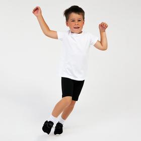 Комплект (футболка, шорты) детский, цвет белый/чёрный, рост 122 см Ош