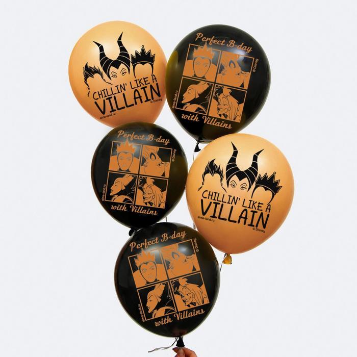 Воздушные шары Perfect B-day with villains, Злодейки набор 5 шт 12 дюйм