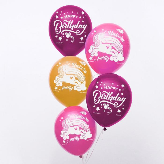 "Воздушные шары ""Happy birthday unicorn party"", Минни Маус и единорог (набор 50 шт) 12 дюйм"