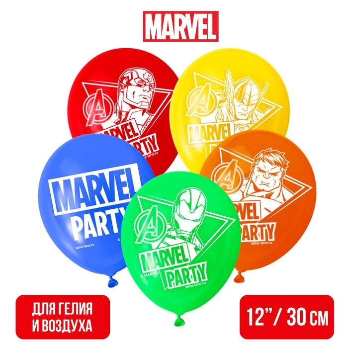 """Воздушные шары """"Marvel party"""", Мстители (набор 5 шт) 12 дюйм"""