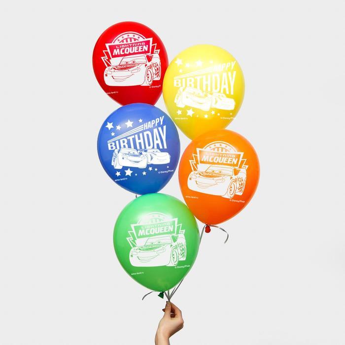 """Воздушные шары """"Happy Birthday"""", Тачки (набор 5 шт) 12 дюйм"""
