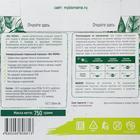 Универсальный стиральный порошок Bio MAMA 750 гр - Фото 2