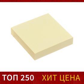 Блок с липким краем 51мм*51мм 100л пастель желтый Ош