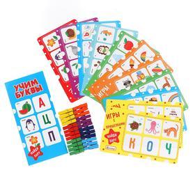 Игры с прищепками «Учим буквы» 12 карточек, 24 прищепки, размер прищепки: 4.5 × 1 × 0.7 см, 22.5 × 13.5 см