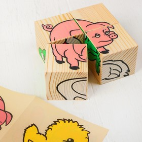 Кубики «Животные» 4 элемента