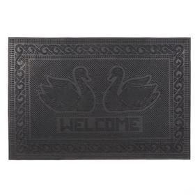 Коврик резиновый «Лебеди», 40х60 см, цвет чёрный